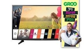 טלוויזיה 43 אינץ' SMART LG