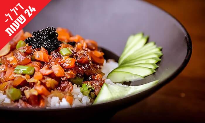 12 דיל ל-24 שעות: ארוחת שף במסעדת ג'אסיה