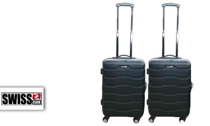 2 זוג מזוודות טרוליswiss club