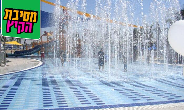 6 כרטיס כניסה לימית ספארק המים של ישראל בחולון