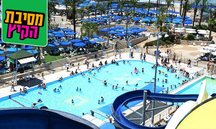 8 כרטיס כניסה לימית ספארק המים של ישראל בחולון
