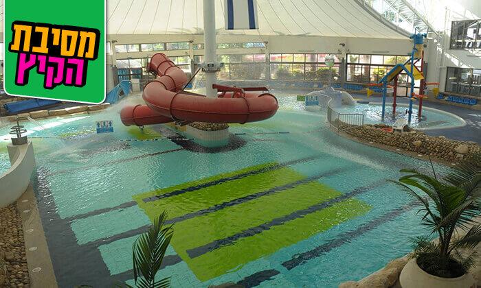 9 כרטיס כניסה לימית ספארק המים של ישראל בחולון