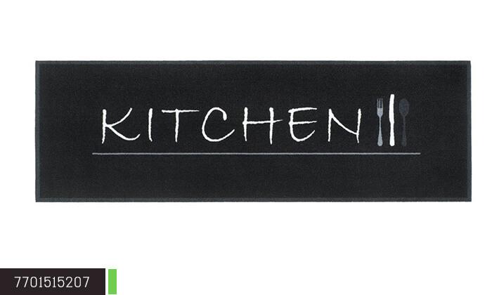 9 שטיח מטבח מעוצב