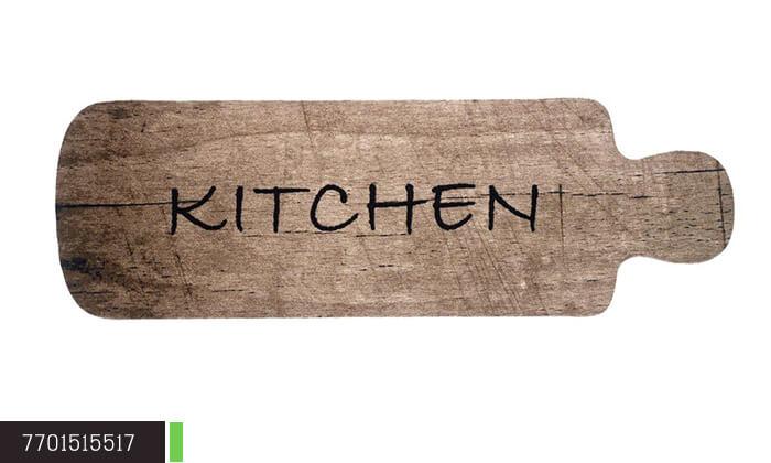 15 שטיח מטבח מעוצב