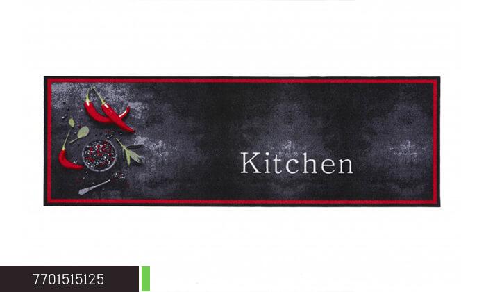 22 שטיח מטבח מעוצב