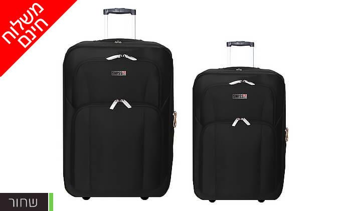 5 זוג מזוודות בד SWISS CLUB  - משלוח חינם!