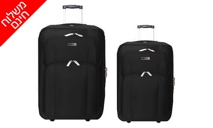 8 זוג מזוודות בד SWISS CLUB  - משלוח חינם!