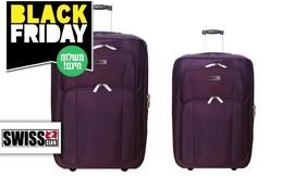זוג מזוודות בד SWISS CLUB