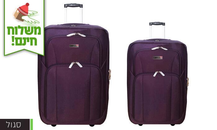 4 זוג מזוודות בד SWISS CLUB  - משלוח חינם!