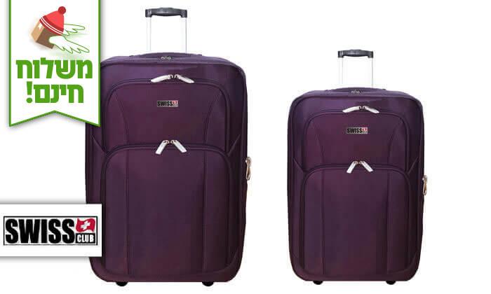 2 זוג מזוודות בד SWISS CLUB  - משלוח חינם!