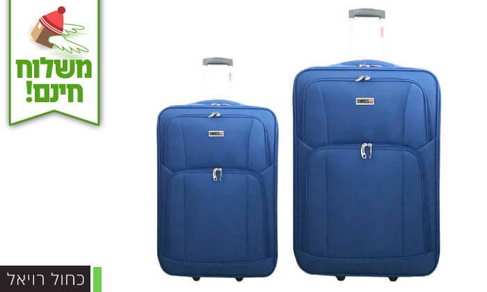 3 זוג מזוודות בד SWISS CLUB  - משלוח חינם!