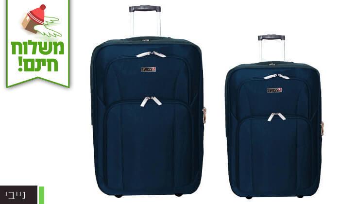 6 זוג מזוודות בד SWISS CLUB  - משלוח חינם!