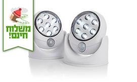 זוג תאורות חיישן אוטומטיות