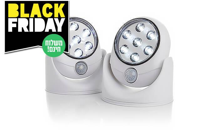 2 זוג תאורות חיישן אוטומטיות - משלוח חינם