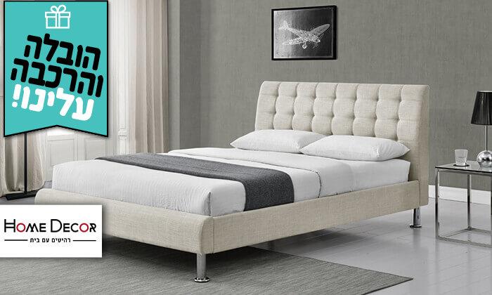 2 מיטה זוגית מרופדת HOME DECOR - הובלה והרכבה חינם!