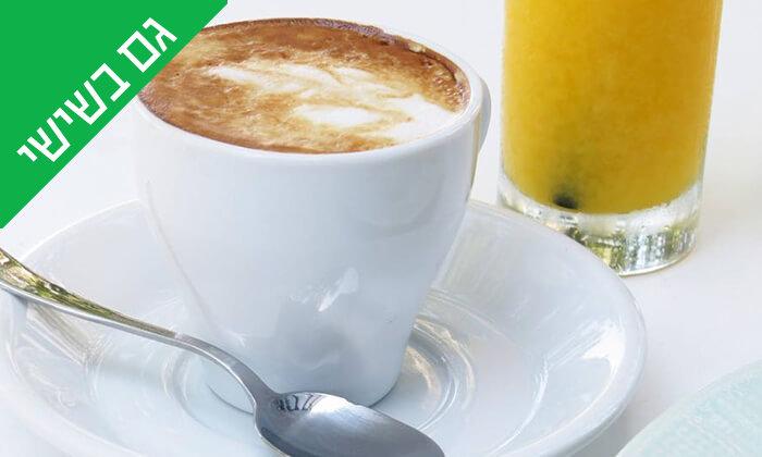 3 ארוחת בוקר זוגית בבית הקפה הכשר נושה, פתח תקווה