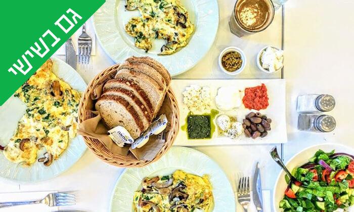 2 ארוחת בוקר זוגית בבית הקפה הכשר נושה, פתח תקווה