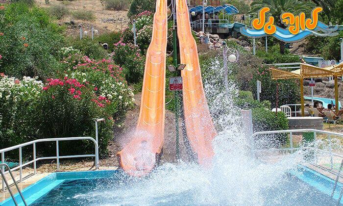 8 דיל חגיגת קיץ: כרטיס כניסה לפארק המים לונה גל, חוף גולן