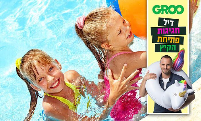 2 דיל חגיגת קיץ: כרטיסייה לבריכה בספורטר גבעת שמואל