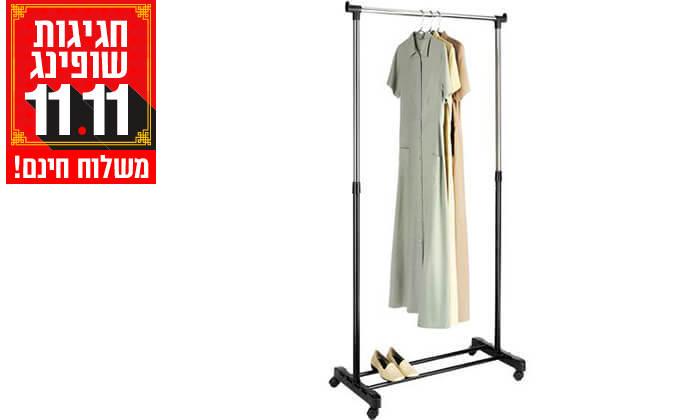 4 מתלה בגדים - משלוח חינם