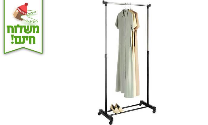 2 מתלה בגדים - משלוח חינם