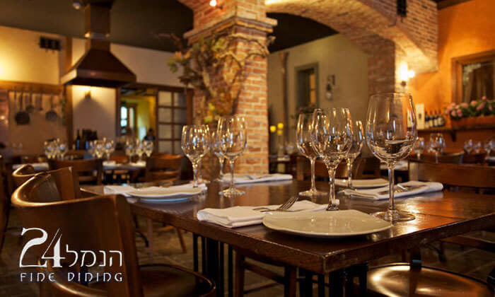 2 ארוחת שף במסעדת הנמל 24, חיפה