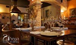 ארוחת שף במסעדת הנמל 24