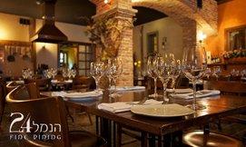 ארוחת שף במסעדת הנמל24