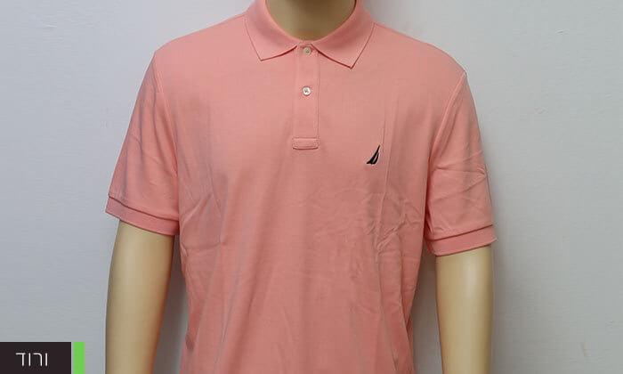 11 חולצת פולו לגבר NAUTICA