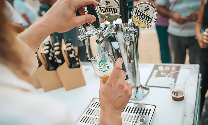 2 כרטיס כניסה לפסטיבל הבירה בפארק מיני ישראל