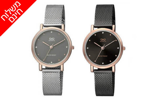 5 שעון ידלאישהQ&Q - משלוח חינם!