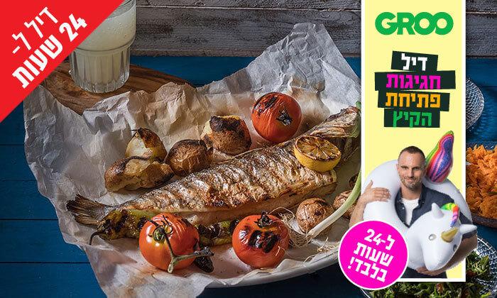 2 דיל ל-24 שעות: ארוחה זוגית במסעדת ג'קו מאכלי ים, רמת השרון