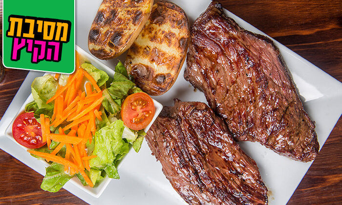3 ארוחת בשרים זוגית במסעדת פיקניה הכשרה, רעננה