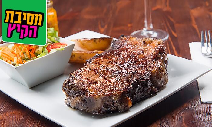 2 ארוחת בשרים זוגית במסעדת פיקניה הכשרה, רעננה