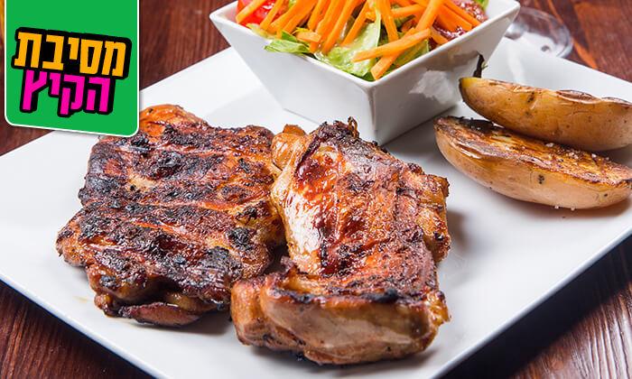 4 ארוחת בשרים זוגית במסעדת פיקניה הכשרה, רעננה