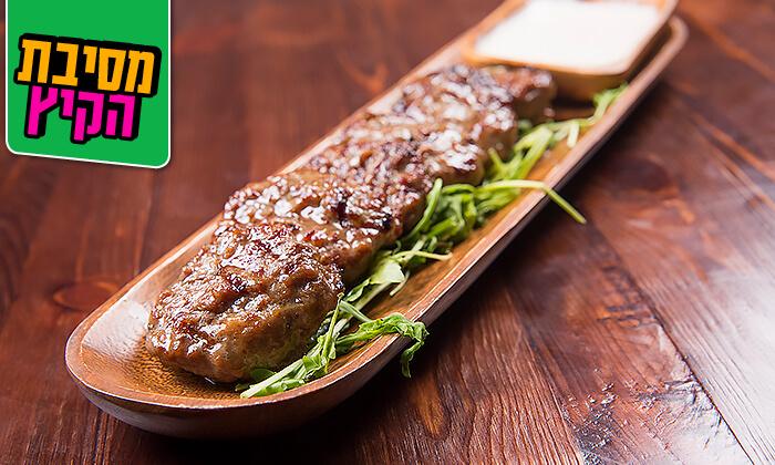 7 ארוחת בשרים זוגית במסעדת פיקניה הכשרה, רעננה