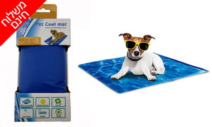 4 דיל חגיגת קיץ: משטח קירור לחיות מחמד Pet Cool Mate - משלוח חינם!