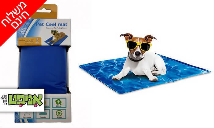 2 דיל חגיגת קיץ: משטח קירור לחיות מחמד Pet Cool Mate - משלוח חינם!