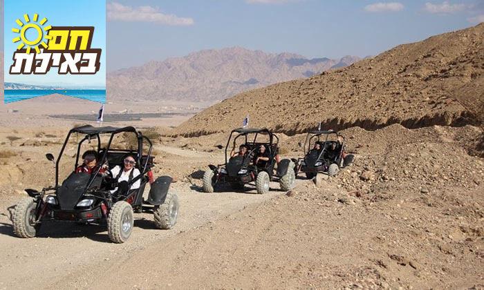 5 נהיגת שטח זוגית בבאגי עם דזרט ווייב אילת