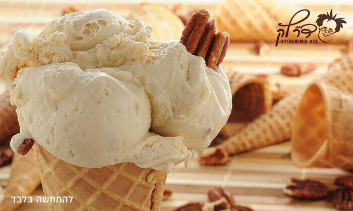 """5 דיל חגיגת קיץ: גלידה ברשת ד""""ר לק"""