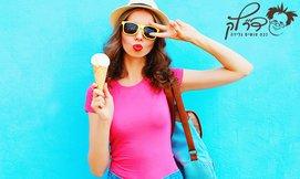 מנת גלידה ברשת ד