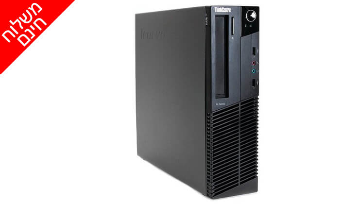 3 מחשב נייח Lenovo עם מעבד i5 - משלוח חינם!