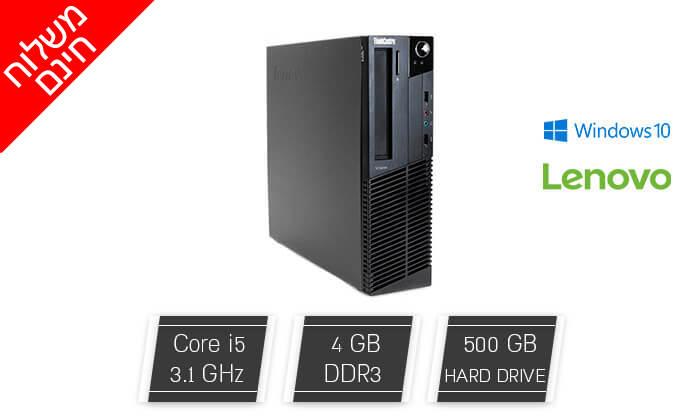 2 מחשב נייח Lenovo עם מעבד i5 - משלוח חינם!