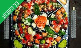 מגש סושי לבחירה בנגיסה סושי בר