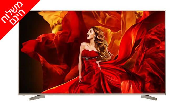 2 טלוויזיה SMART LED TV 4K HISENSE, מסך 75 אינץ' - משלוח חינם
