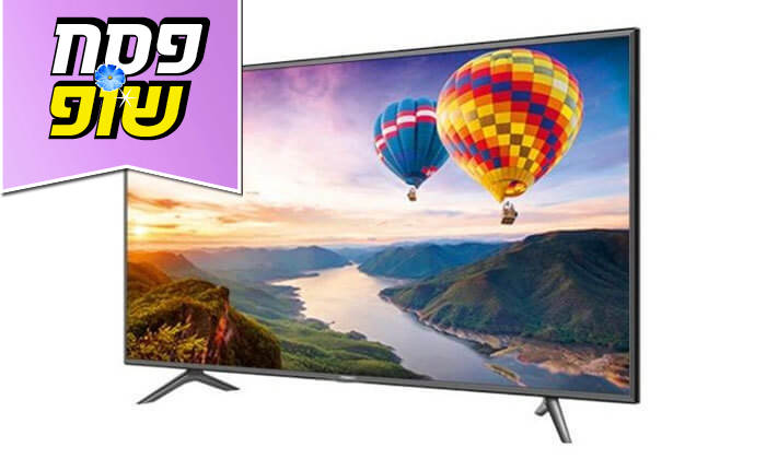 2  טלוויזיה SMART LED TV 4K HISENSE, מסך 55 אינץ'