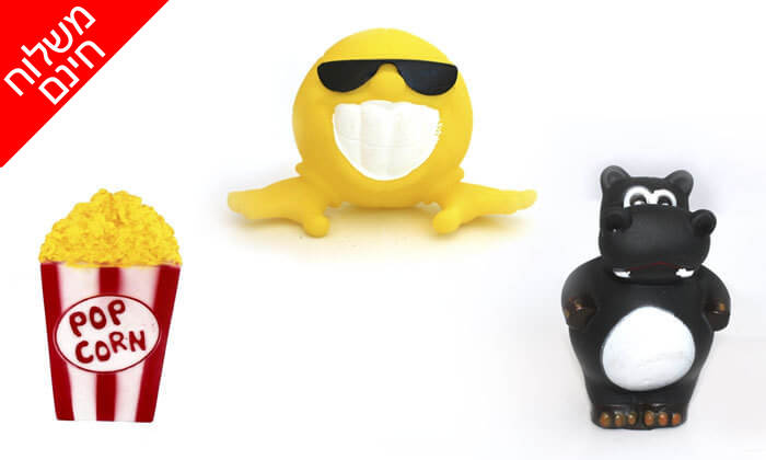 10 10 צעצועי לעיסה מגומי לכלב - משלוח חינם!