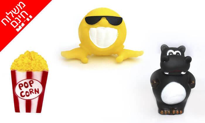 2 10 צעצועי לעיסה מגומי לכלב - משלוח חינם!