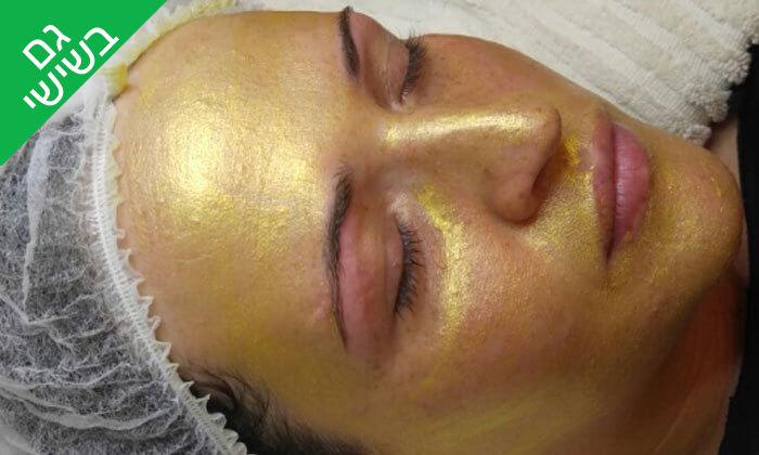 5 טיפולי פנים אצל נורה קוסמטיקס, חיפה