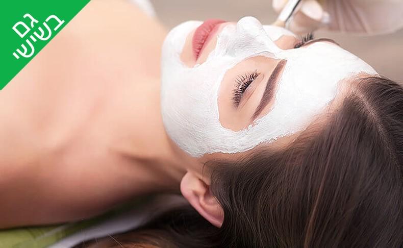 טיפולי פנים אצל נורה קוסמטיקס